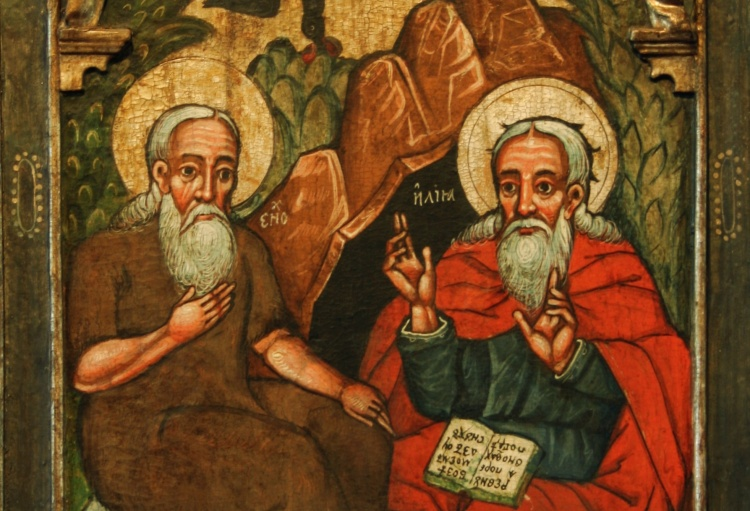 Elijah and Enoch - seventeenth-century icon, Historic Museum in Sanok, Poland (cropped)