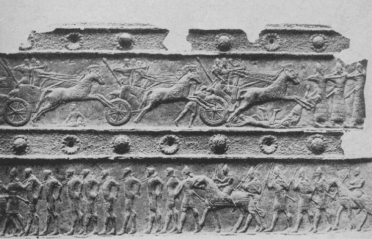 Engraved bronze band from a gate to a palace of Shalmaneser III (c. 859-824 BC)