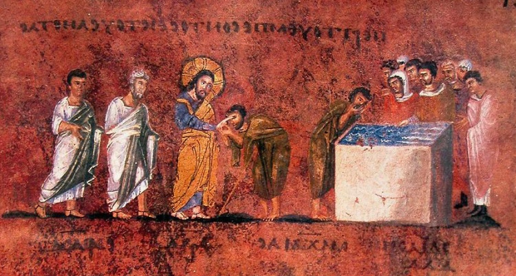 The healing of the blind man, from the Rossano Gospels, 6th century