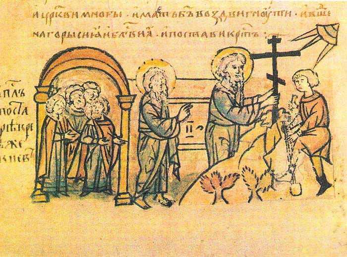 Saint Andrew erecting the cross on the hills of the Dnieper River, from the Radzivill Chronicle